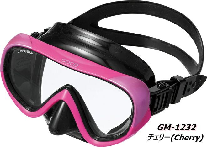 【送料無料!】2016NEWカラーGULL(ガル)COCOココブラックシリコン女性用一眼マスク[GM-1232]