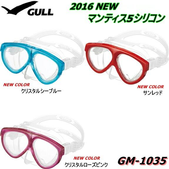 2015-GM-1036(2)