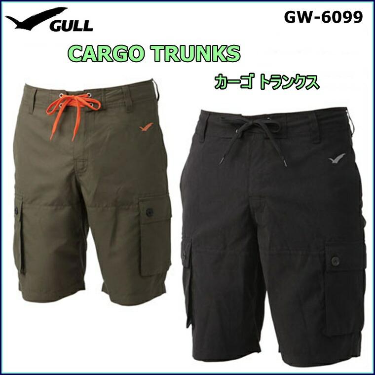 GULL(ガル)カーゴトランクス[GW-6099]