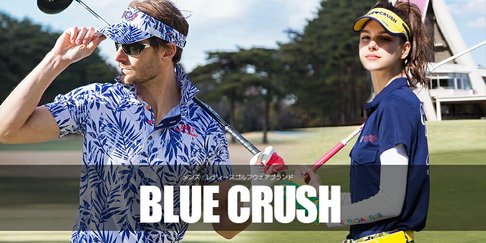 【楽天市場】BLUE CRUSH:メンズ&レディースゴルフブランドです。