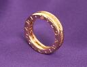 BVLGARI BVLGARI B cello one diamond ring (ring) pink gold AN854461