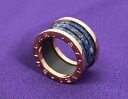 Bvlgari ビーゼロワン ring rapisu blue & pink AN856222