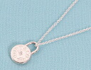 Tiffany TIFFANY & co. Series 1837 round lock pendant sterling silver & diamond 25102665