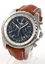 Brightman ring Bentley automatic chronograph leather brown / blue men A2536313C618439X