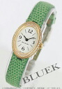 Bulgari oval YG pure gold diamond lizard leather light green / white ladies mini OV27GL/RC1