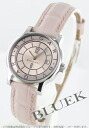 BVLGARI solo tempo alligator leather pink lady ST29C2SLD