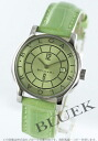 BVLGARI solo tempo alligator leather green Lady's ST29C4SLD