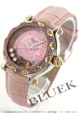 Rakuten Japan sale ★ Chopard happy sport YG pure gold Diamond Pink Sapphire leather pink shell ladies 28/8941-42