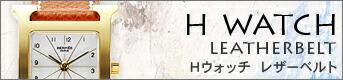 �G�����X H�E�H�b�`�@���U�[ _���i�ꗗ
