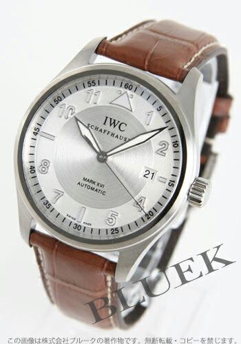 IWC スピットファイア マークXV クロコレザー ブラウン/シルバー メンズ IW325502