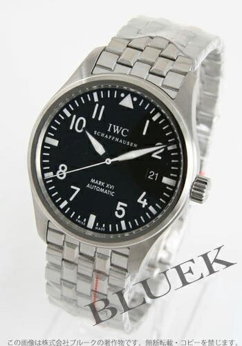 IWC スピット ファイア マーク XVI オートマチック ブラック メンズ IW325504