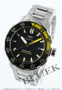 IWC aquatimer automatic 2000 m waterproof diver black mens IW356801