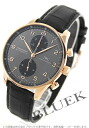 IWC Portuguese RG pure gold automatic chronograph leather grey & Black mens IW371482