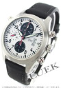 IWC pilot's watch double chronograph 2008 DFB Cup white & Black mens IW371803