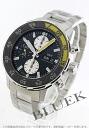 IWC aquatimer automatic chronograph diver black & silver mens IW376701
