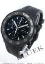 IWC aquatimer Galapagos Island automatic chronograph rubber black mens IW376705