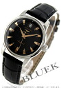 Longines conquest heritage automatic alligator leather black mens L1.611.4.52.4