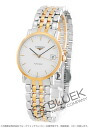 Longines elegant PGP Combi automatic white mens L4.809.5.12.7 watch clock