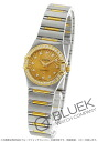Omega Constellation YG Combi diamond gold ladies mini 111.25.23.60.58.001