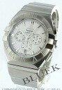 Omega Constellation double eagle chronometer 1514.20 Omega chronograph white mens