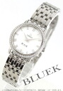 Omega devil prestige diamond bezel white shell Lady's 413.15.27.60.05.001