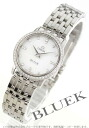 Omega-Devil prestige diamond white shell Womens 413.15.27.60.55.001