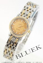 Omega devil prestige YG combination diamond gold Lady's 413.25.22.60.58.001