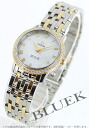 Omega devil prestige YG combination diamond bezel white shell Lady's 413.25.27.60.05.001