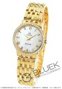 Omega devil prestige YG pure gold diamond bezel white shell Lady's 413.55.27.60.05.001
