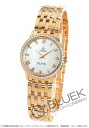 Omega devil prestige RG pure gold diamond bezel white shell Lady's 413.55.27.60.05.002