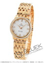 Omega devil prestige RG pure gold diamond white shell Lady's 413.55.27.60.55.002