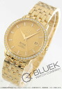 Omega-Devil prestige YG pure gold diamond co-axial chronometer gold mens 413.55.37.20.58.001