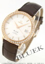 Omega-Devil prestige RG pure gold diamond Leather Brown / silver mens 413.58.37.20.52.001