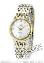 Omega-Devil prestige YG duo white shell Womens 424.20.27.60.05.001