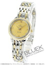 Omega devil prestige YG combination diamond gold Lady's 424.25.24.60.58.001