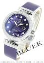 425.37.34.20.60.001 オメガデビルレディマティックコーアクシャルクロノメーターダイヤモンドレザーパープル watch clock