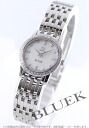 Ladies Omega-Devil prestige 4575.75 diamond white shell mini