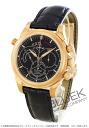 Omega Omega Sun Devil men's 4648.50.31 watch clock