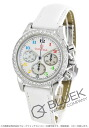 Omega Omega specialities Olympic collection ladies 4876.70.36 watch clock