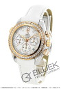 Omega Cima star planet ocean Kurono RG pure gold diamond bezel 600m waterproofing white Lady's 222.28.38.50.04.001