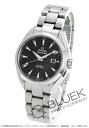 Omega Seamaster Aqua Terra co-axial chronometer Black Womens 231.10.34.20.01.001