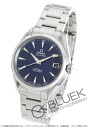 Omega Seamaster Aqua Terra co-axial chronometer blue mens 231.10.39.21.03.001