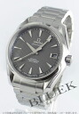 Omega Seamaster Aqua Terra chronometer co-axial gray mens 231.10.39.21.06.001