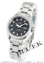Omega Cima star aqua terra diamond gray Lady's 231.15.30.61.56.001