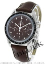 Omega Speedmaster professional hand-rolled Leather Brown men's 311.32.42.30.13.001