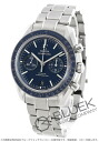OMEGA Speedmaster Moonwatch Co-Axial Chronograph 311.90.44.51.03.001