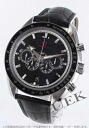 OMEGA Speedmaster Olympic Collection Co-Axial 321.33.44.52.01.001