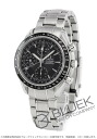 Omega Speedmaster 3220.50 chronometer day date black men