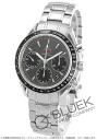 Omega Speedmaster chronometer date chronograph grey & Black mens 323.30.40.40.06.001