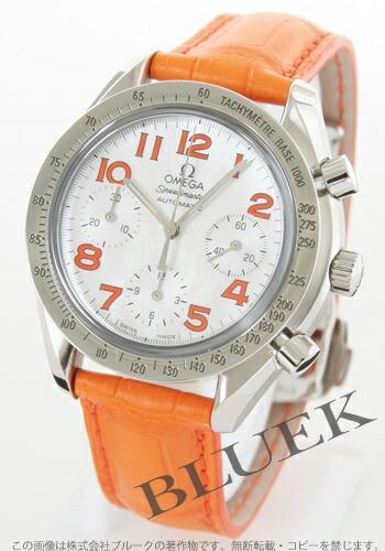 オメガ スピードマスター 3834.78.38 クロノグラフ アリゲーターレザー オレンジ/ホワイトシェル レディース